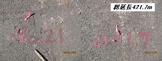 No2117horz